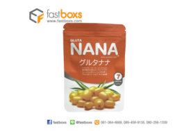 ซองอาหารเสริม Gluta NANA